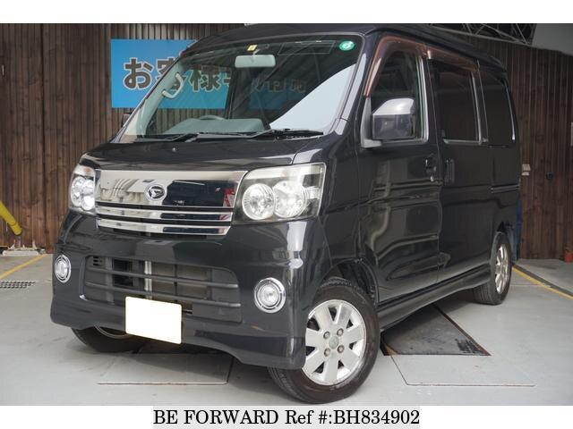 Used 2006 DAIHATSU ATRAI WAGON BH834902 for Sale