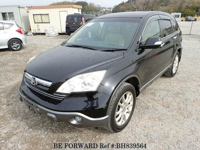 Used 2006 HONDA CR-V BH839564 for Sale