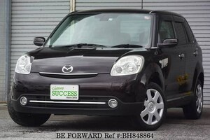 Used 2009 MAZDA VERISA BH848864 for Sale