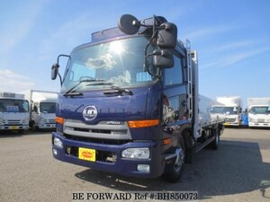 Used 2015 UD TRUCKS CONDOR BH850073 for Sale