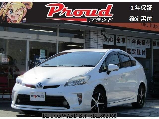 Used 2013 TOYOTA PRIUS BH852055 for Sale