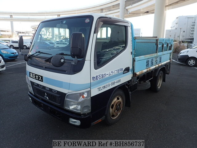Used 2009 MITSUBISHI CANTER BH856737 for Sale