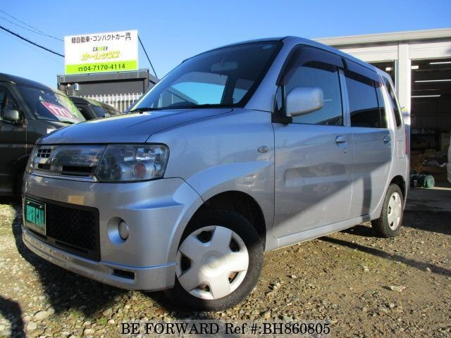 Used 2009 MITSUBISHI TOPPO BH860805 for Sale
