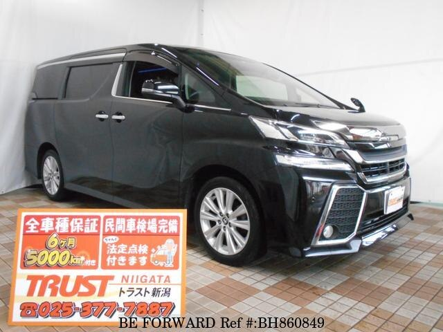 Used 2016 TOYOTA VELLFIRE BH860849 for Sale