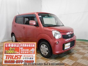 Used 2011 NISSAN MOCO BH860888 for Sale