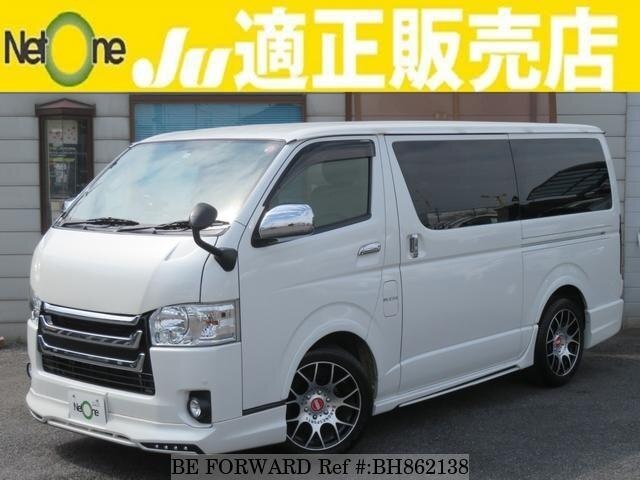 Used 2014 TOYOTA REGIUSACE VAN BH862138 for Sale