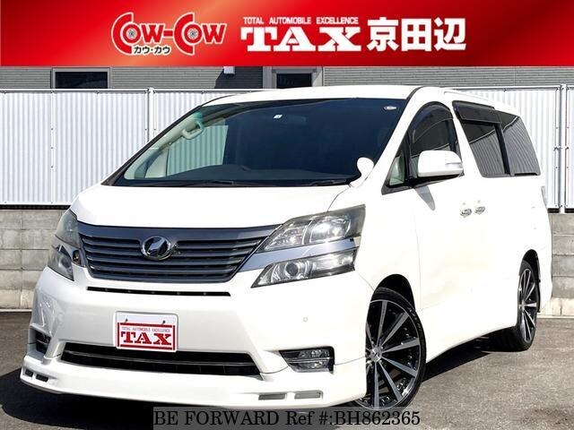 Used 2009 TOYOTA VELLFIRE BH862365 for Sale