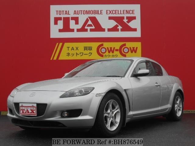 Used 2005 MAZDA RX-8 BH876549 for Sale