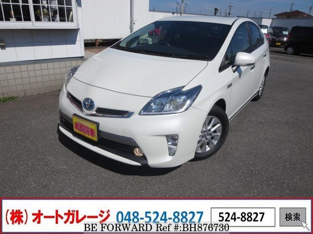 Used 2013 TOYOTA PRIUS PHV BH876730 for Sale
