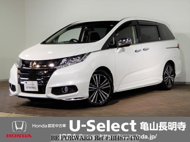 Used 2014 HONDA ODYSSEY BH877470 for Sale