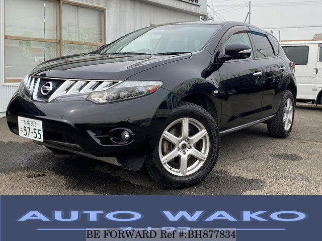 Used 2008 NISSAN MURANO BH877834 for Sale