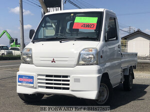 Used 1999 MITSUBISHI MINICAB TRUCK BH877837 for Sale
