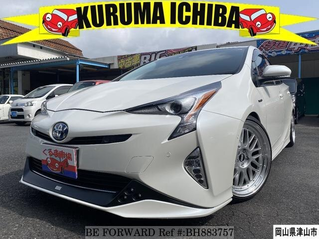 Used 2016 TOYOTA PRIUS BH883757 for Sale