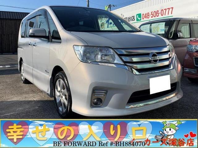 Used 2013 NISSAN SERENA BH884070 for Sale