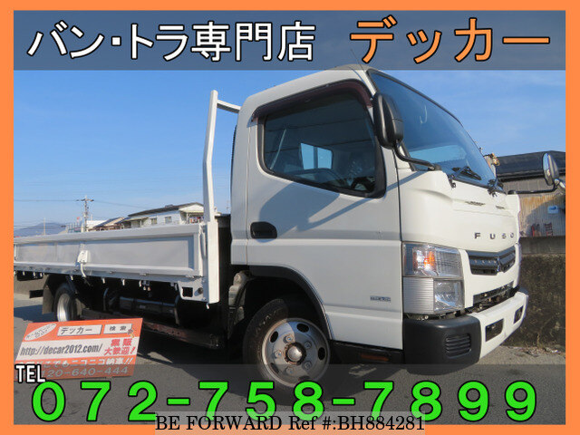 Used 2014 MITSUBISHI FUSO CANTER BH884281 for Sale