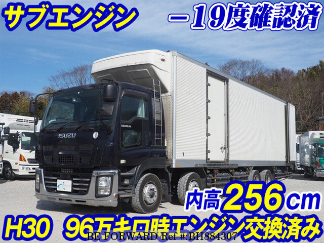 Used 2012 ISUZU GIGA BH884307 for Sale