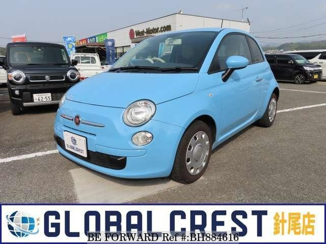Used 2015 FIAT 500 BH884616 for Sale