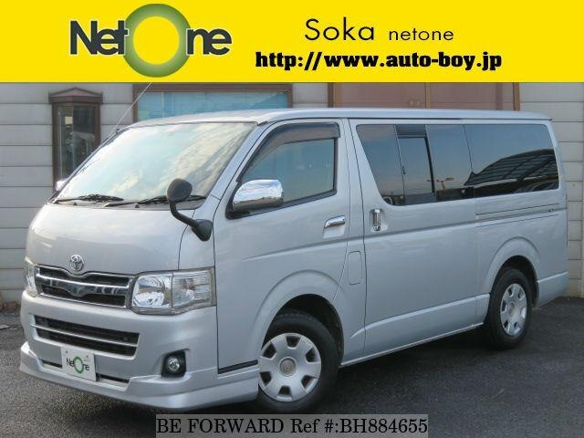 Used 2010 TOYOTA REGIUSACE VAN BH884655 for Sale