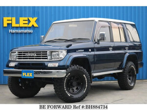 Used 1993 TOYOTA LAND CRUISER PRADO BH884734 for Sale