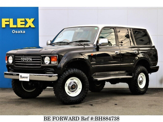 Used 1993 TOYOTA LAND CRUISER BH884738 for Sale