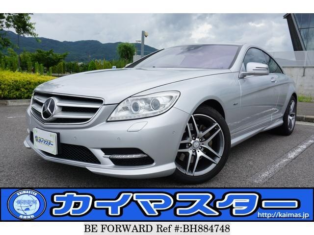 Used 2011 MERCEDES-BENZ CL-CLASS BH884748 for Sale