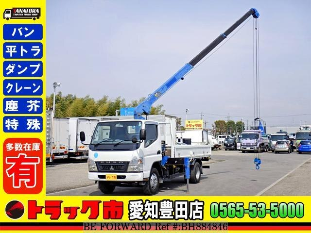 Used 2007 MITSUBISHI CANTER BH884846 for Sale