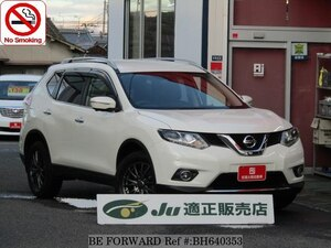 Used 2015 NISSAN X-TRAIL BH640353 for Sale