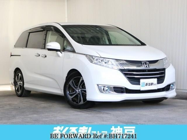 Used 2014 HONDA ODYSSEY BH717241 for Sale