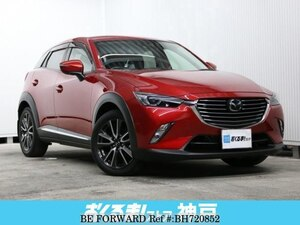 Used 2015 MAZDA CX-3 BH720852 for Sale