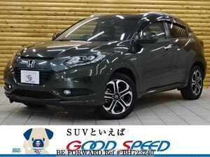 Used 2014 HONDA VEZEL BH723240 for Sale