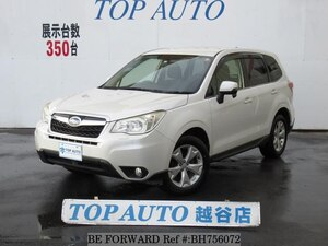 Used 2012 SUBARU FORESTER BH756072 for Sale