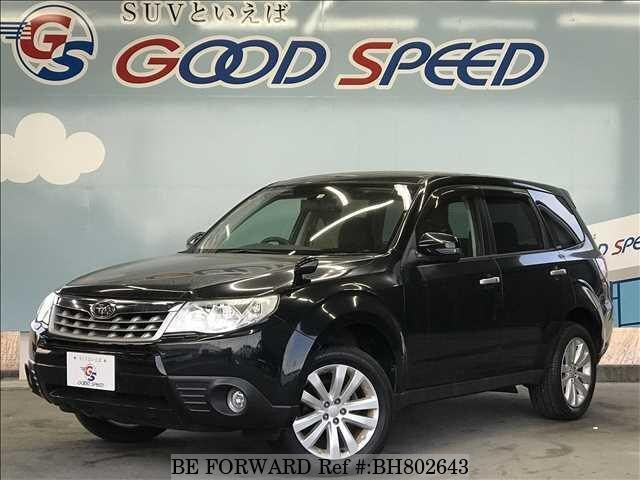 Used 2012 SUBARU FORESTER BH802643 for Sale