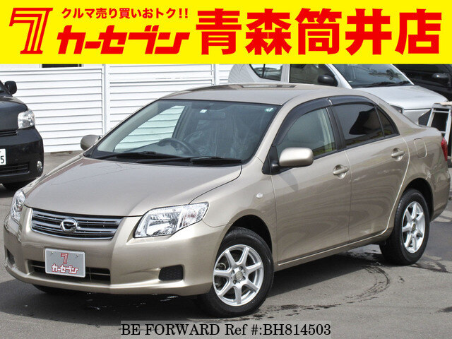 Used 2007 TOYOTA COROLLA AXIO BH814503 for Sale