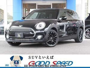 Used 2016 BMW MINI BH814743 for Sale