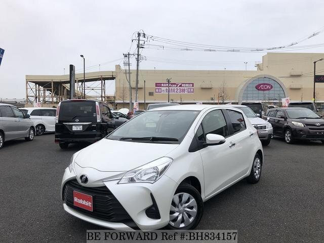 Used 2017 TOYOTA VITZ BH834157 for Sale