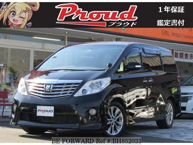 Used 2011 TOYOTA ALPHARD BH852033 for Sale