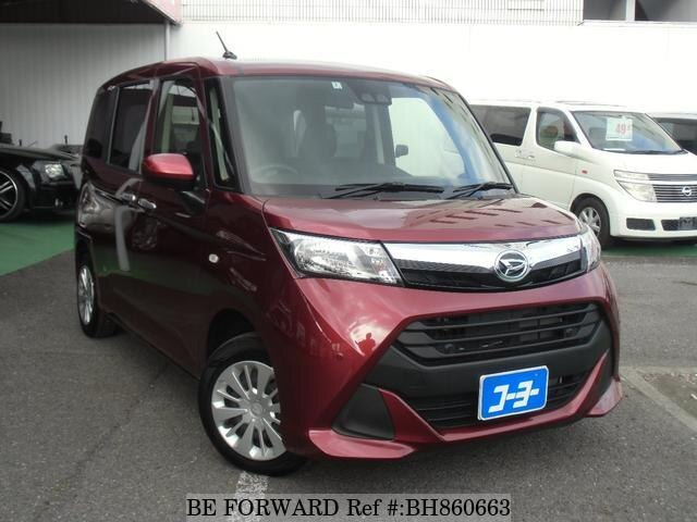 Used 2020 DAIHATSU THOR BH860663 for Sale