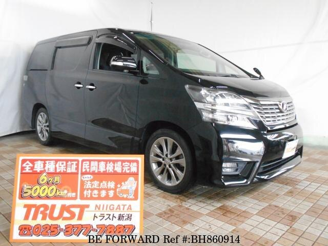Used 2010 TOYOTA VELLFIRE BH860914 for Sale
