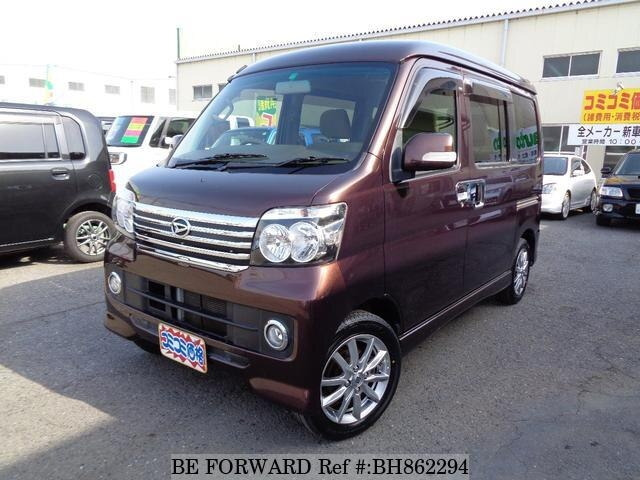 Used 2014 DAIHATSU ATRAI WAGON BH862294 for Sale