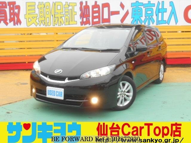 Used 2009 TOYOTA WISH BH877930 for Sale