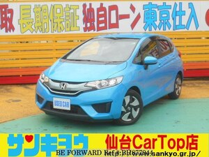 Used 2014 HONDA FIT HYBRID BH877944 for Sale