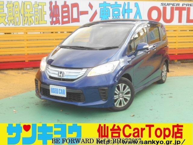 Used 2012 HONDA FREED HYBRID BH877957 for Sale