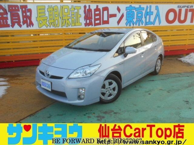Used 2009 TOYOTA PRIUS BH877967 for Sale