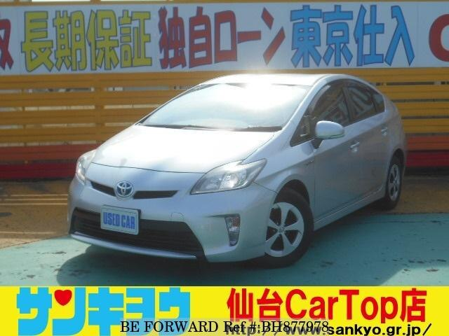Used 2012 TOYOTA PRIUS BH877978 for Sale