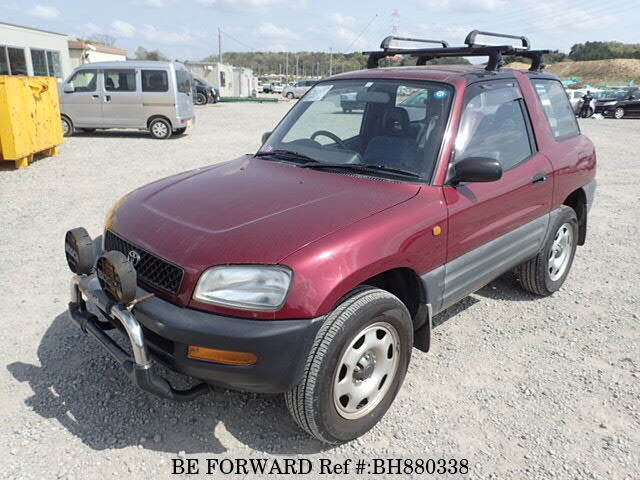 Used 1994 TOYOTA RAV4 BH880338 for Sale