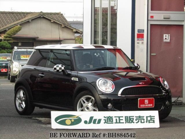Used 2009 BMW MINI BH884542 for Sale