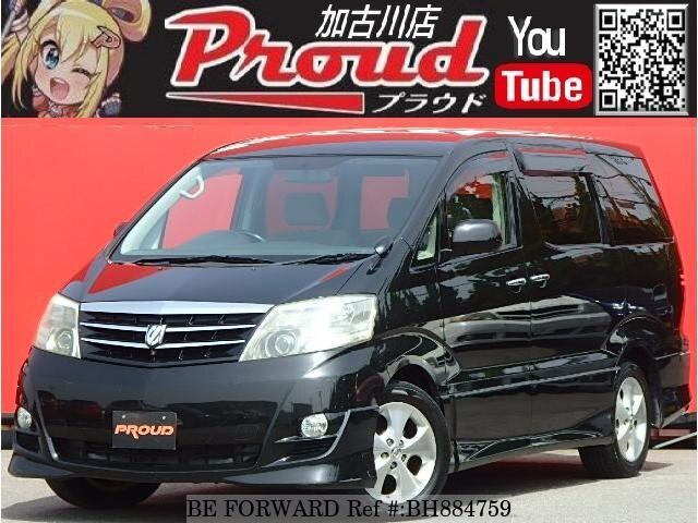 Used 2006 TOYOTA ALPHARD BH884759 for Sale