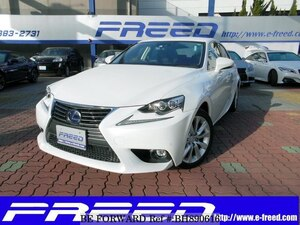 Used 2015 LEXUS IS BH890616 for Sale
