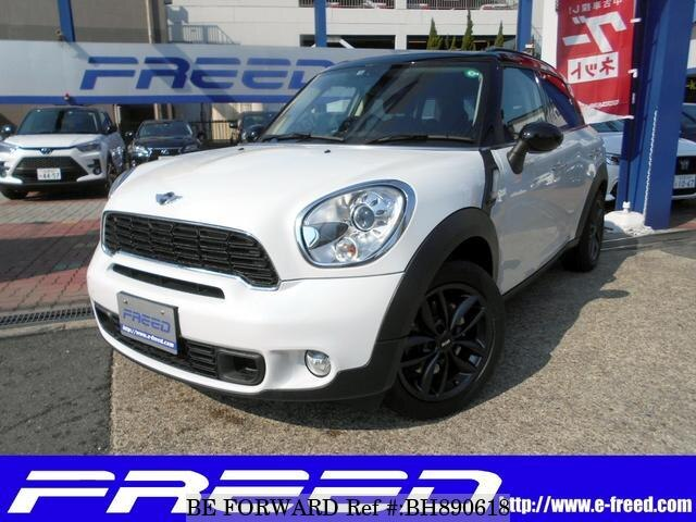 Used 2014 BMW MINI BH890618 for Sale