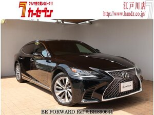 Used 2018 LEXUS LS BH890644 for Sale